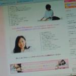 タキトータルセラピーホームページ