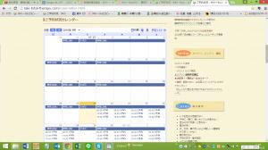 スクリーンショット 2015-09-22 01.15.35